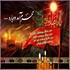مداحی بمنایبت محرم اثری از محمد نجاریان کرمانی - پیشواز