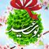 مسابقه نوروزی بوی عید