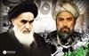 حکمت متعالیه و تاثیر ملاصدرا در شکلگیری انقلاب اسلامی